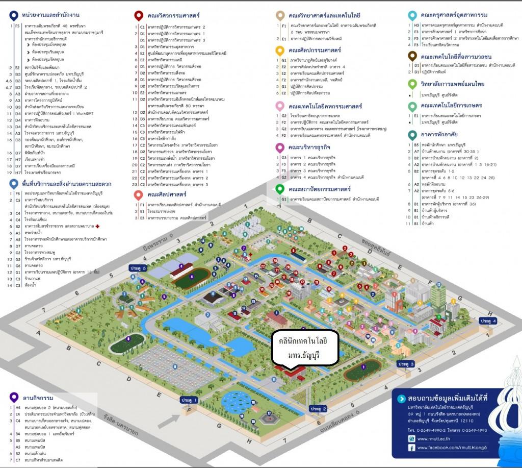 Map-RMUTT-THAI-011